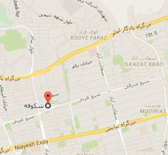 آدرس کلینیک اورولوژی دکتر ایمانی در تهران